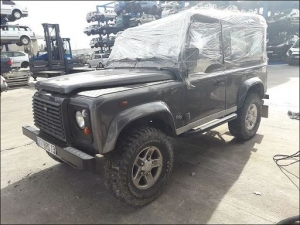 Voiture accidentée : LAND ROVER DEFENDER